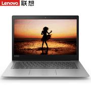 【顺丰包邮】联想 Ideapad 120S-14(N3450/4GB/256GB/核显)