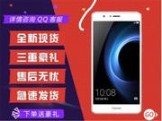 荣耀 V8(KNT-UL10/双4G)