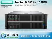 HP ProLiant DL580 Gen9(816820-AA1)