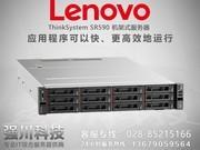 联想 ThinkSystem SR590(Xeon 铜牌3104*2/16GB*2/300GB*3)