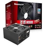 航嘉 多核WD600电脑电源 台式机电源额定600W主机电源全新静音电