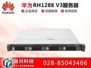 华为 FusionServer RH1288 V3(E5-2609 v4/16GB/GE*2/460W/4盘位)