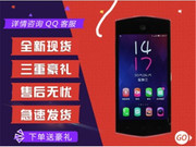 美图 M4(双4G)