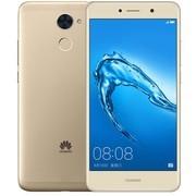 华为 畅享7Plus 4G+64G高配版全网通移动联通电信4G手机