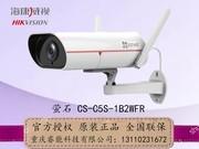 【专业安防 保驾护航】萤石 CS-C5S-1B2WFR