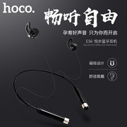浩酷 ES6悦步蓝牙耳机 无线蓝牙耳机颈挂式运动跑步耳机新款