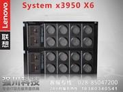 联想/IBM旗舰型产品 x3950 x6 8U8路高性能数据库云计算大集团专用服务器