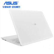 【ASUS授权专卖】A541UJ7200.I5-7200U.4G.500G GT920-2G独显