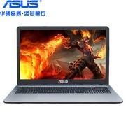 华硕  VM520UP7200(4GB/500GB/2G独显)