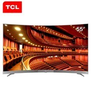 TCL电视 55A950C 55寸4K 曲面32核人工智能超薄 HDR智能LED液晶电视