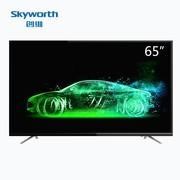 创维   65M9 65英寸人工智能HDR 4K超高清智能网络液晶电视机