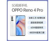 OPPO Reno4 Pro(12GB/256GB/全网通/5G版)顺丰包邮到手价:3690元(拍下联系客服改价)