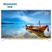 创维  55V8E 55英寸 人工智能4色HDR 4K超高清智能网络液晶电视机