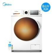 美的洗衣机(Midea)MD80-11WDX 8公斤 变频滚筒洗烘一体智能操控节能