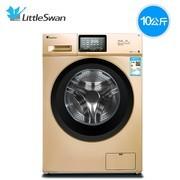 小天鹅洗衣机(Littleswan)TG100V120WDG 10公斤 变频 滚筒 全自动
