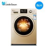 小天鹅洗衣机(Littleswan)TD80V80WDG 8公斤洗烘一体变频滚筒全自动
