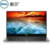 【新品上市】戴尔 XPS 13 微边框 银色(XPS 13-9370-D1705S)13英寸