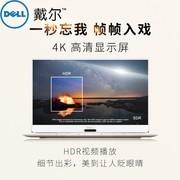 【新品上市】戴尔 XPS 13 微边框 金色(XPS 13-9370-D1905TG)