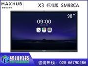 MAXHUB SM98CA