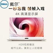【新品上市】戴尔 XPS 13 微边框 金色(XPS 13-9370-D1605G)