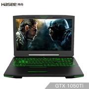 神舟 战神Z7M-KP7G1(i7-7700HQ/GTX1050Ti 4G/8G/128G+1TB/Win10/15.6英寸72%色域1920*1080/RGB背光键盘)