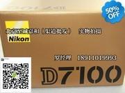 尼康 D7100(单机) 尼康d7100 机身 北京实体店现货 销售热线:18911019993 罗阳
