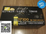 尼康 D7100套机(18-140mm) 尼康d7100 18-140套机 北京实体店现货 销售热线:18911019993 罗阳