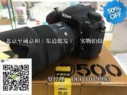尼康 D500(单机) 尼康d500 北京实体店现货 销售热线:18911019993 罗阳