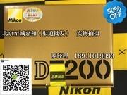 尼康 D7200(单机) 尼康d7200 机身 北京实体店现货 销售热线:18911019993 罗阳