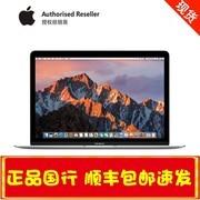 【apple授权专卖】苹果 MacBook(MLHC2CH/A)酷睿M5 6Y54 .8G.512G