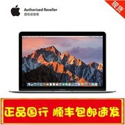 【apple授权专卖】 新MacBook (MNYG2CH/A)i5 /8GB内存/512GB闪存