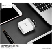 浩酷 C13 快电QC3.0充电器 5v2A单口单USB手机快速充电器