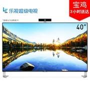 乐视超级电视 超4 X40 40英寸HDR超薄智能高清液晶网络电视3GB+16GB