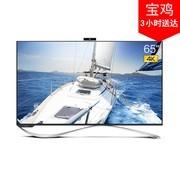 乐视超级电视 超4 X65S 65寸 4K超高清 HDR  3GB内存+32GB