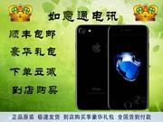 (可分期)限时¥4285元【移动电源+蓝牙耳机+自拍杆+车充+钢化膜+手机壳+延保三年】苹果 iPhone 7 Plus(国际版/全网通)5