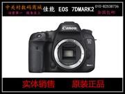 出厂批发价:7288元,联系方式:010-82538736   佳能(canon)7D Mark II 单反机身 连拍约10张/秒 全65点自动对焦 佳能7D2