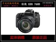 出厂批发价:5988元,联系方式:010-82538736    佳能(Canon)EOS 760D(EF-S 18-135mm f/3.5-5.6 IS STM镜头)