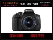 出厂批发价:4888元,联系方式:010-82538736    佳能(Canon) EOS 700D 单反套机 (EF-S 18-135mm f/3.5-5.6 IS STM镜头)