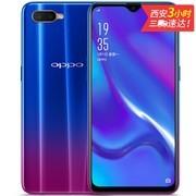 【顺丰包邮】OPPO K1手机 屏下指纹 骁龙660处理器 6+64GB 全网通