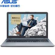 华硕 A540UP/F540UP7200(4GB/256GB/2G独显)15.6英寸影音娱乐本