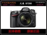 出厂批发价:7188元,联系方式:010-82538736   尼康 D7200套机(18-200 VR II)