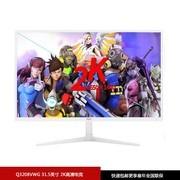 AOC Q3208VWG 31.5英寸 2K高清电竞显示器