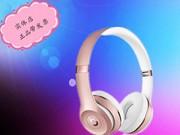 Beats Solo3 Wireless 头戴式耳机 蓝牙无线