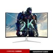 AOC C3208VWQ5 31.5英寸2K超清滤蓝光不闪屏HDMI曲面显示器