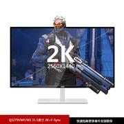 AOC Q3279VWF/WS 31.5英寸 32 2K显示器