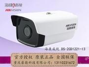 【专业安防 保驾护航】海康威视 DS-2CD1221-I3