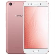 vivo X9s 4GB+64GB移动联通电信4G拍照手机 双卡双待赠充电宝蓝牙耳机