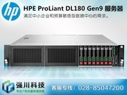 HP ProLiant DL180 Gen9(833994-AA5)