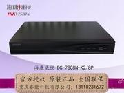 【专业安防 保驾护航】海康威视 DS-7808N-K2/8P