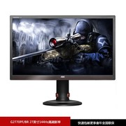 AOC G2770PF/BR 27英寸144Hz游戏电竞显示器